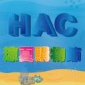 HAC涼夏購物節