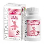 VITALPLUS®女性風采綜合維生素軟膠囊