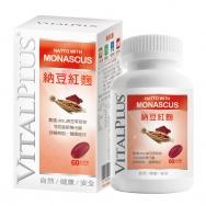 VITALPLUS®納豆紅麴軟膠囊