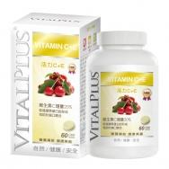 VITALPLUS®活力C+E升級版(口含錠)
