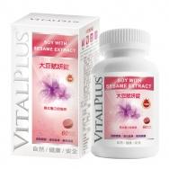 VITALPLUS®大豆賦妍定(軟膠囊)