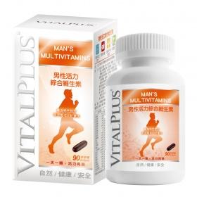 VITALPLUS®男性活力綜合維生素(軟膠囊)