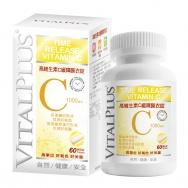 VITALPLUS®高維生素C緩釋(膜衣錠)