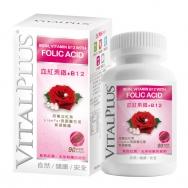 VITALPLUS®血紅素鐵+B12(軟膠囊)