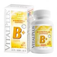 VITALPLUS®維生素B群 PLUS 速崩緩釋雙層錠