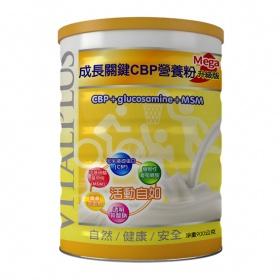 VITALPLUS®成長關鍵CBP營養粉 加強版
