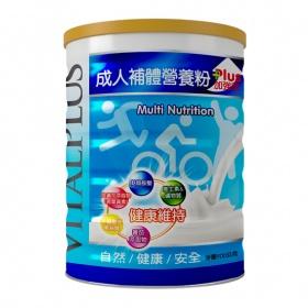 VITALPLUS®成人補體營養粉 加強版
