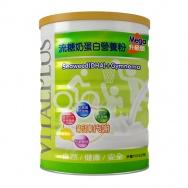 流糖奶蛋白營養粉 加強版