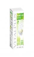 VITALPLUS®維生素C1000發泡錠-青蘋口味