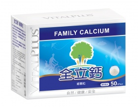 VITALPLUS®全立鈣細顆粒(50包)