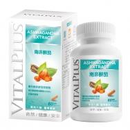VITALPLUS®南非醉茄素食膠囊