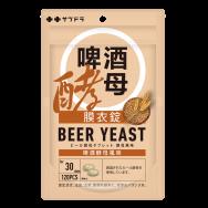 札幌 啤酒酵母膜衣錠